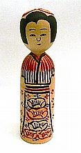 A Medium Sized Kokeshi Doll