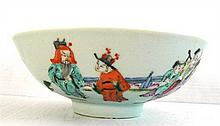 A Chinese Famille-Rose Bowl Depicting Figures