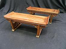 A Pair of Chinese Huanghuali Stands