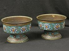 A Pair of Chinese Champleve on Bronze Pots.