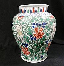 A Chinese Wucai Jar
