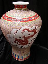 A Chinese Vase