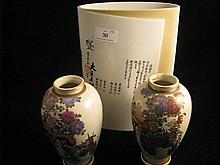 A Pair of Japanese Satsuma Vases together with a Japanese vase