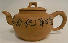 A Chinese bisque teapot