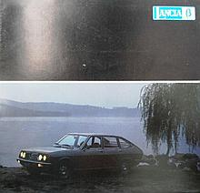 A 1973 Lancier Beta Brochure with Original Price List