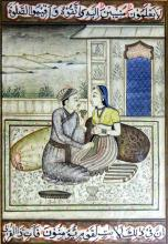 An Indian Miniature, Ink, Opaque Watercolour on Paper, 19th Century,