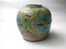 A Chinese Straits Porcelain Ginger Jar, 20th century