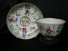 A Chinese Cup and Saucer,