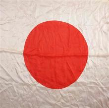WWII Silk Japanese Battle Flag, Excellent Overall Condition