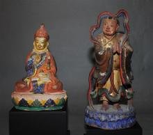 A Mongolian Figure of the Buddhist Saint Padmasambhava; together with a Japanese Figure of a Buddhist Saint, 19th Century, [2],