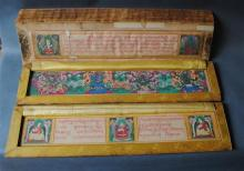 A large & fine Mongolian Illustrated Sutra Prayer Book,