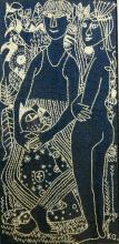 Artist Unknown  Couple & Cat Hand embroidery