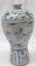 A Chinese Blue and White vase, Ming Dynasty
