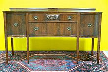 A reproduction mahogany sideboard, 167.5cm W