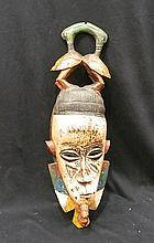 An African tribal mask