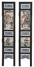 Miniature Two-Panel Folding Screen