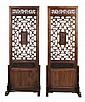 Pair Carved Teak Doors/Stands