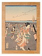 Seventeen Japanese Woodblock Prints