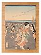 Seventeen Japanese Woodblock Prints