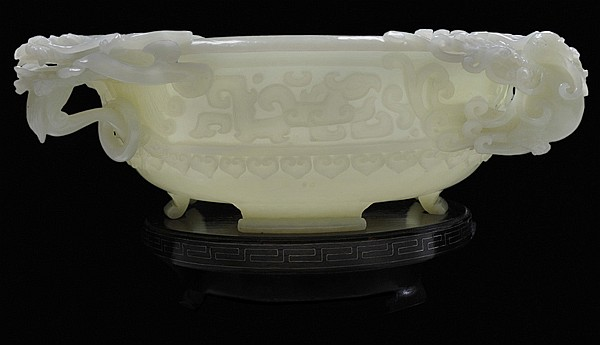 Carved Jade Marriage Bowl