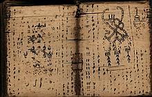[Oriental manuscripts]. Oriental manuscript, 19th(