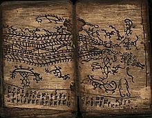 [Oriental manuscripts]. Batak manuscript on wooden