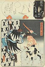 Kuniyoshi (1797-1861). Yata Gorozayemon Suketake escalading the wall and sh