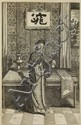[China]. Kircher, A. Toonneel van China, Door