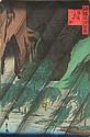 Hiroshige II (1826-1869).