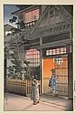 Koitsu, T. (1870-1949). Tea House in Yotsuya. Col.