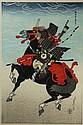 Hasegawa Sadanobu III (1881-1963). (Warrior