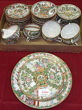GROUP OF ROSE MEDALLION PORCELAIN