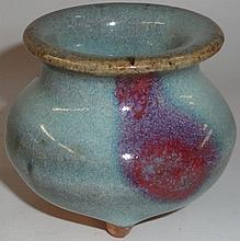 *CHINESE POTTERY FOOTED CENSER