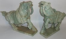 PAIR OF CARVED STONE SCULPTURES