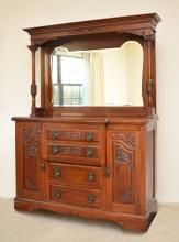 CARVED VICTORIAN SIDEBOARD