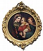 26: EARLY LARGE PAINTING MADONNA DELLA SEDDIA