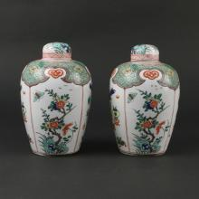 PAIR CHINESE FAMILLE VERTE JARS & COVERS