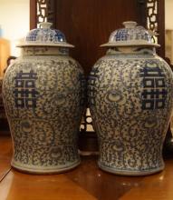 Pair Vintage Chinese blue & white lidded jars