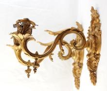 Antique Pair of dore bronze wall sconces
