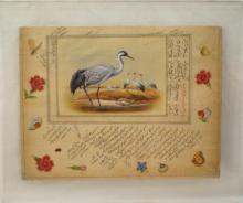 Antique Indian drawing with animals and Sanskrit