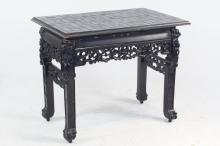 Chinese highly carved table