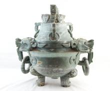 Large Chinese carved Jadeite stone Incense