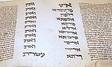 Antique Hebraic scroll - parchment