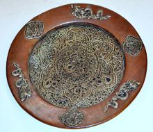 Chinese copper charger/vintage/dragon motif