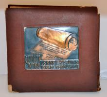 Vintage Israel pictorial history -copper front