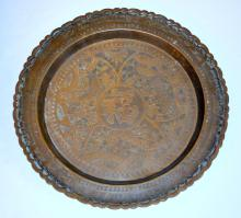 Brass Chinese vintage plate