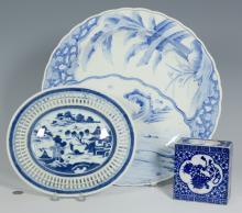 3 Asian Porcelain Items inc. Charger