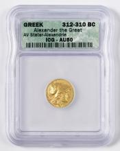 Alexander the Great AV Stater coin, Alexandria Mint
