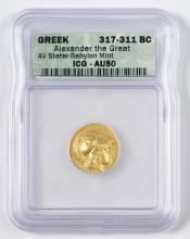 Alexander the Great AV Stater, Babylon Mint