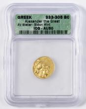 Alexander the Great AV Stater, Sidon Mint